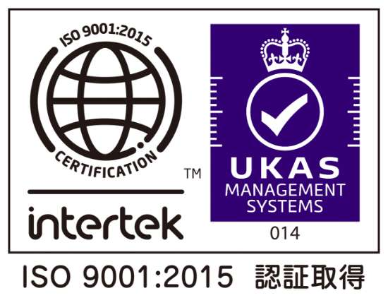 ISO9001認証取得マーク