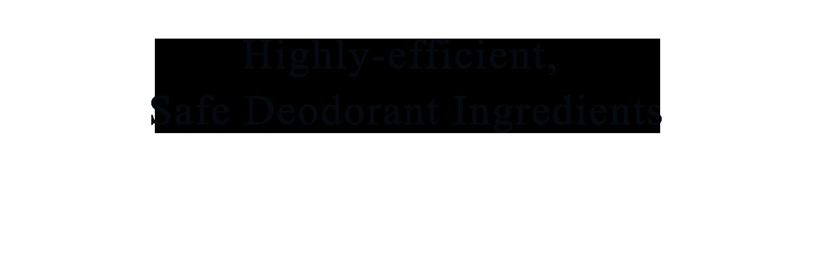 高い消臭効果とSafetyを兼ね備えた消臭原料